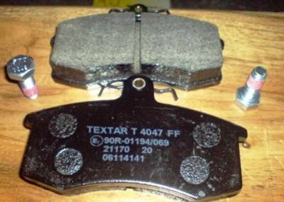 передние тормозные колодки на приору какие лучше