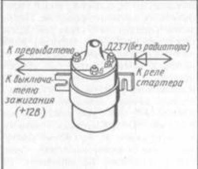 как заменить катушку б115 на б 117