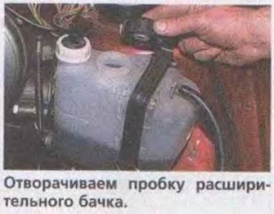 как слить тосол ваз 2112