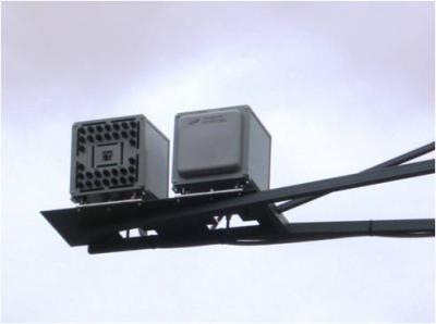 как выглядит радар стрела