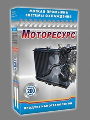 мягкая промывка системы охлаждения моторесурс отзывы