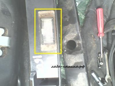 замена лампочки подсветки номера приора хэтчбек