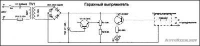 при какой минусовой температуре можно заряжать аккумулятор
