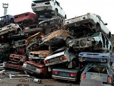 утилизация автомобиля цена