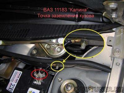 где находится реле разгрузки выключателя зажигания ваз 2115
